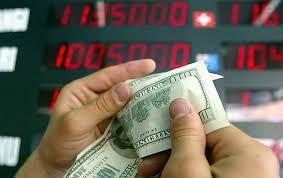 ЦБА установил курс доллара на 23 февраля