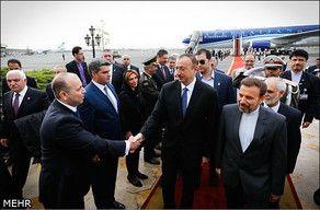 Президент Азербайджана прибыл с официальным визитом в Иран