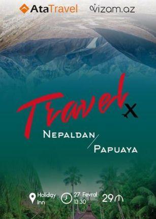 При спонсорстве «АтаТравел» состоится мероприятие «Из Непала в Папайю»