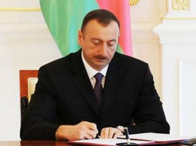 Президент Азербайджана подписал распоряжение