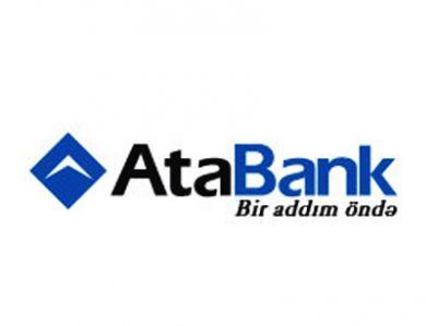 Назначен новый глава правления азербайджанского AtaBank