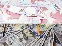 9 марта курс доллара превысит 1,62 маната