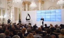 В Баку откроется IV Глобальный Бакинский форум