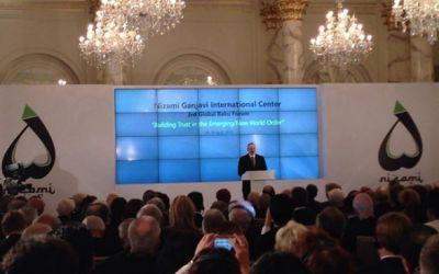 Вопросы о терроризме были обсуждены на Глобальном Форуме