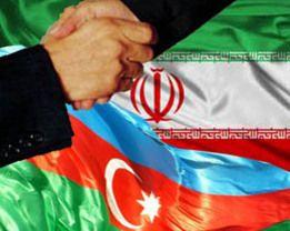 Стремительно развивается сотрудничество Азербайджана с Ираном
