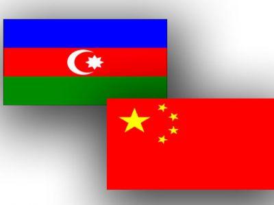 Позиции Азербайджанa и Китая на международной площадке близки