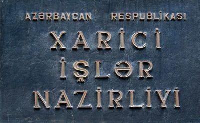 В Баку обещают внести бельгийских депутатов в «черный список» МИД страны