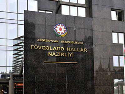 МЧС Азербайджана перешло на усиленный режим работы
