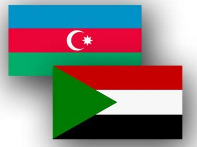 Судан и Азербайджан поддерживают друг друга