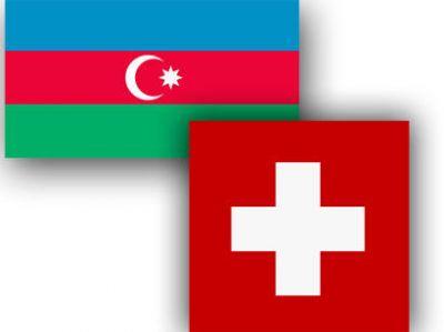 Азербайджан и Швейцария обсудят потенциал развития туристического сотрудничества