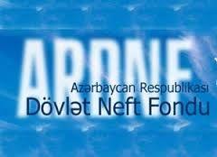 Госнефтефонд Азербайджана в пятницу продал лишь $1 млн одному банку