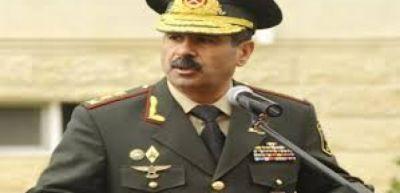 Распоряжение Министра обороны Вооружённым Силам