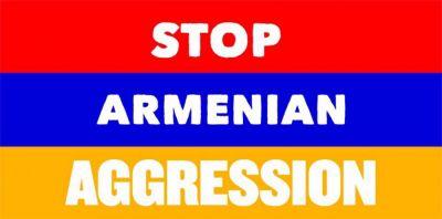 Перед посольством Армении в Киеве состоялась массовая акция протеста наших соотечественников