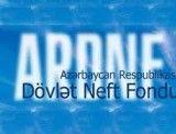 Госнефтефонд Азербайджана в среду продал $20 млн одному банку