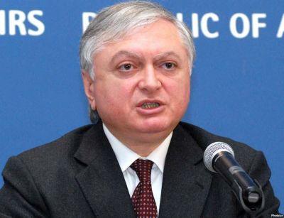 Глава МИД Армении: «Это не тайна, в том числе для Азербайджана»
