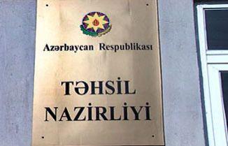 Завотделом Минобразования Азербайджана: «Тысячи преподавателей в школах числятся формально»