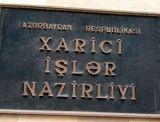 Баку продолжит прилагать усилия для мирного урегулирования карабахского конфликта