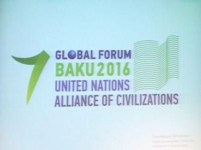 В Баку стартует VII Глобальный форум Альянса цивилизаций ООН