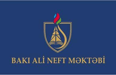 Бакинская Высшая Школа Нефти присоединилась к антиплагиатной  программе