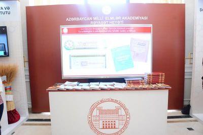 На общем собрании НАНА была организована выставка научных достижений