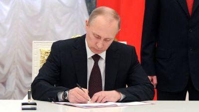Путин ратифицировал соглашение между ЕАЭС и Вьетнамом