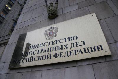 Российский МИД о решении вопроса статуса Нагорного Карабаха