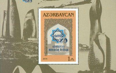 В Азербайджане новые почтовые марки