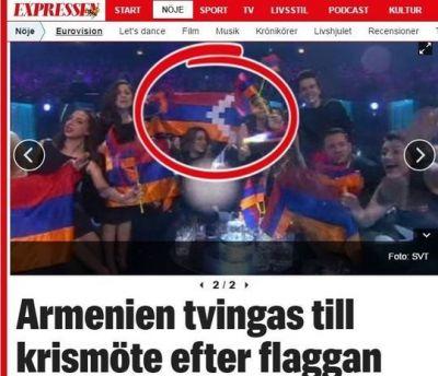 Армяне будут наказаны за провокацию