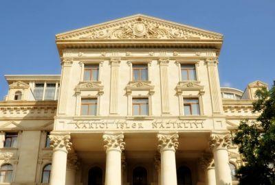 МИД Азербайджана выразило протест Associated Press в связи с материалом о Нагорном Карабахе