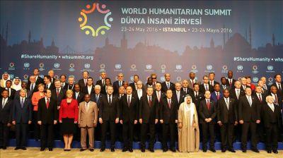 Эрдоган: «У боли нет цвета кожи, расы, языка и религии»
