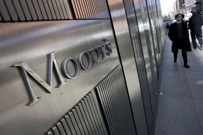 Moody`s: Азербайджан вошел в период экономической рецессии
