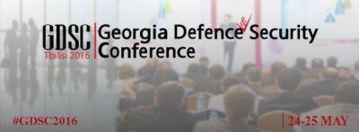 В Тбилиси открылась Конференция по обороне и безопасности