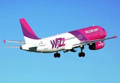 «WizzAir» поднял цены