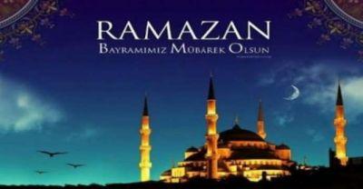 Обнародована дата начала месяца Рамазан