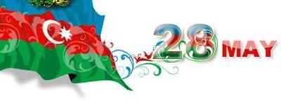 В Азербайджане 3 дня объявлены нерабочими