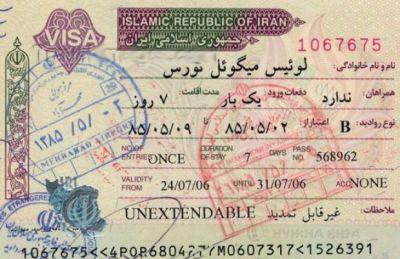 Иран и Армения отменяют визовый режим