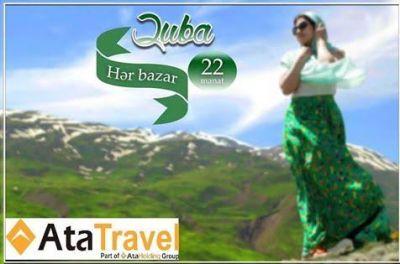«АтаТравел» организует туры в Губу