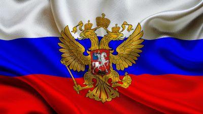 Россияне назвали главных врагов страны