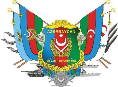 Обнародованы поступления в Фонд помощи ВС Азербайджана на 1 июня