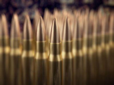В Тертере обнаружено 149 пулеметных патрона