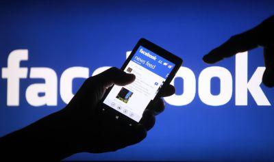 Facebook вновь ввел новшество для своих пользователей