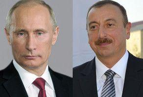 Ильхам Алиев выразил соболезнования Путину