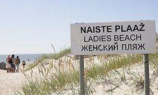 В Сумгайыте откроется женский пляж