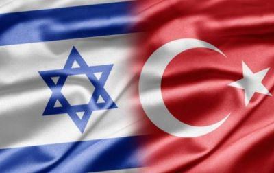 Турция и Израиль подписали соглашение о нормализации отношений