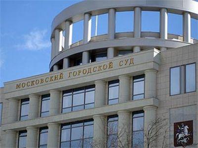 Мосгорсуд подтвердил приговор главному спонсору сепаратистов Карабаха