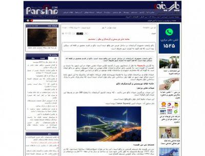 İran saytı Bakının gözəlliyindən və müasirliyindən yazır