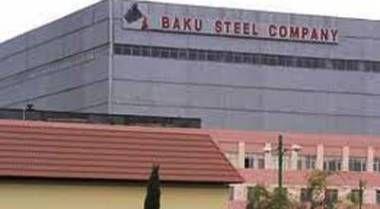 Взрыв на заводе Baku Steel Company