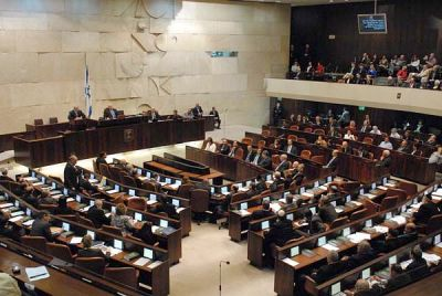Кнессет Израиля включил в повестку вопрос так называемого «геноцида армян»