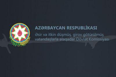 Обнародовано число пропавших без вести в результате карабахского конфликта