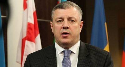 Gürcüstan hökuməti dağılır: iki nazir istefa verdi